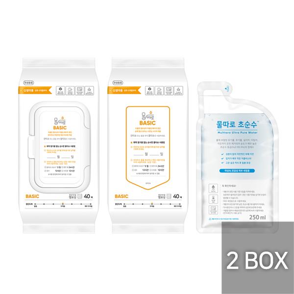 물따로 물티슈 베이직 캡형+리필형 2box 알뜰구매 (40매/24set)