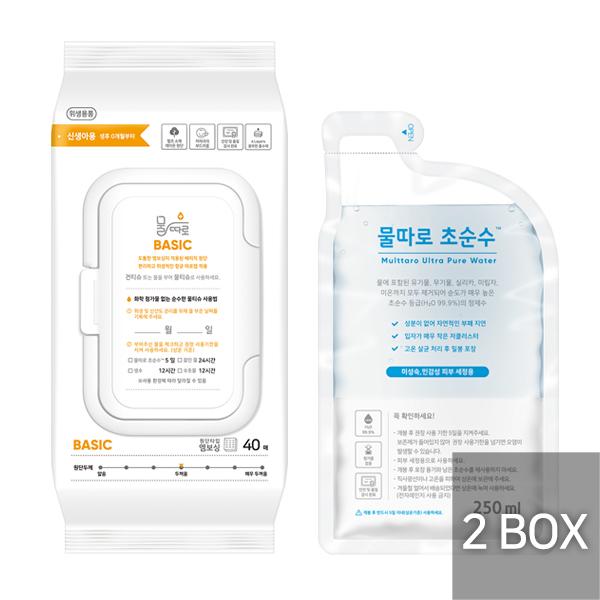 [묶음할인] 물따로 물티슈 베이직 캡형 2BOX (40매/24set)