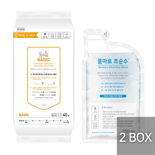 [2박스] 물따로 신생아물티슈 베이직 리필형 (40매/12x2세트)
