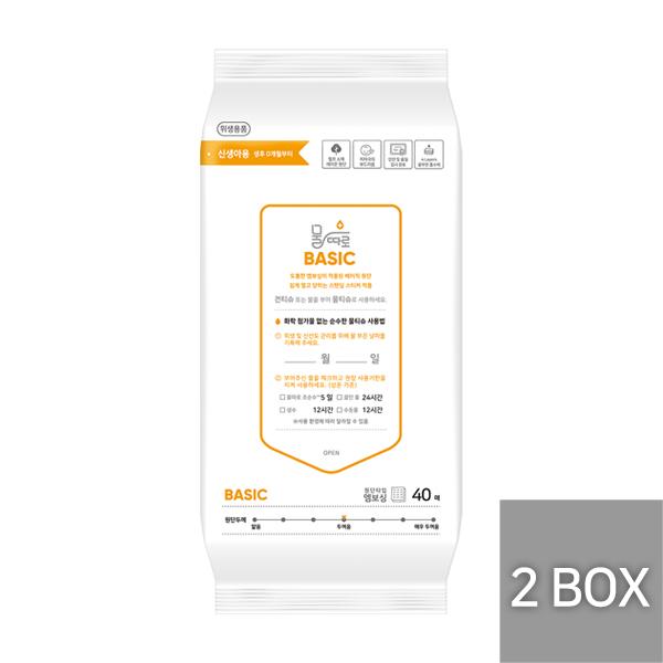 물따로 건티슈 베이직 리필형 2box 알뜰구매 (40매/32팩)