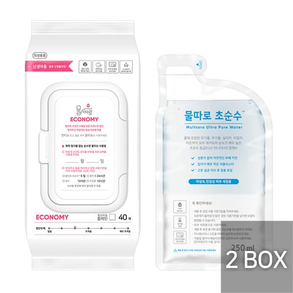 물따로 물티슈 이코노미 캡형 2box 알뜰구매 (40매/24set)