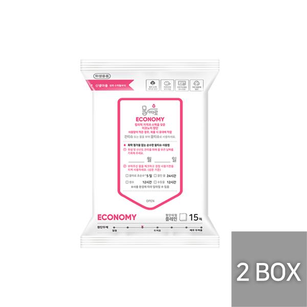 물따로 건티슈 이코노미 휴대용 2box 알뜰구매 (15매/84팩)
