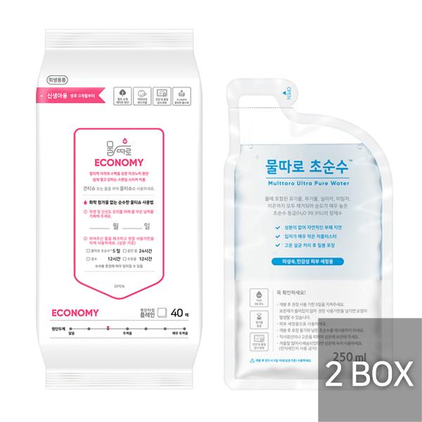 [묶음할인] 물따로 물티슈 이코노미 리필형 2BOX (40매/24set)