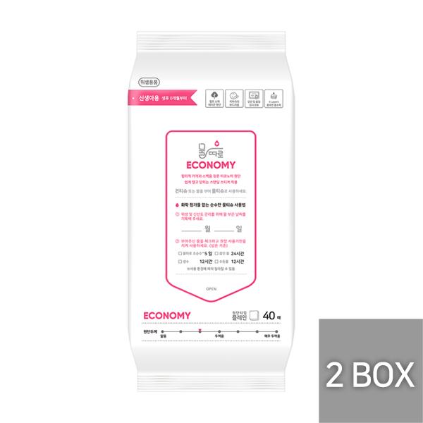 물따로 건티슈 이코노미 리필형 2box 알뜰구매 (40매/32팩)
