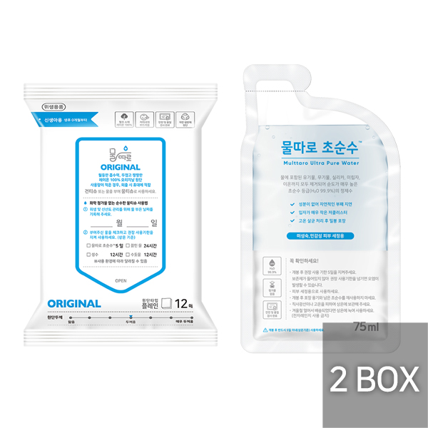 [묶음할인] 물따로 물티슈 오리지날 휴대용 2BOX (12매/64set)
