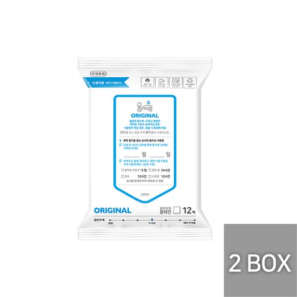 물따로 건티슈 오리지날 휴대용 2box 알뜰구매 (12매/96팩)