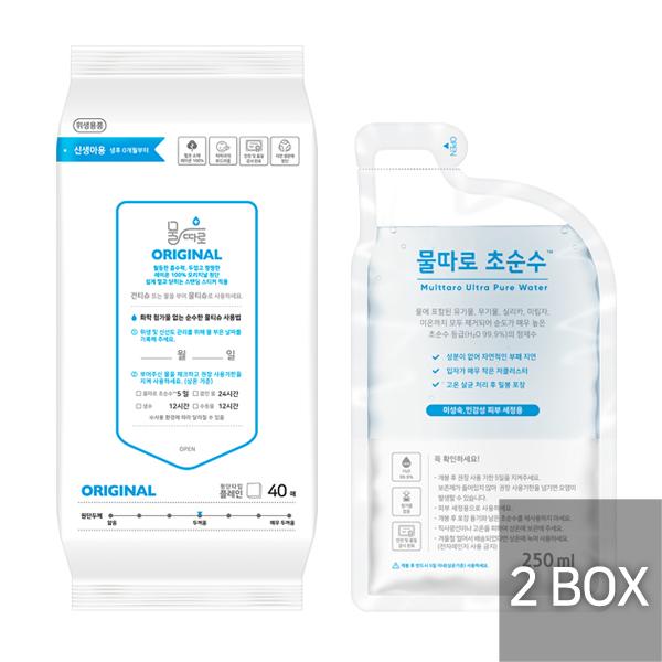 [묶음할인] 물따로 물티슈 오리지날 리필형 2BOX (40매/24set)