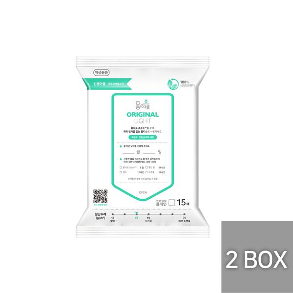 [2박스] 오리지날 라이트 휴대용 건티슈 (15매/42x2팩)