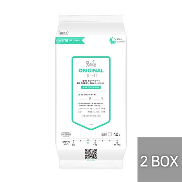 [2박스] 오리지날 라이트 리필형 건티슈 (40매/16x2팩)