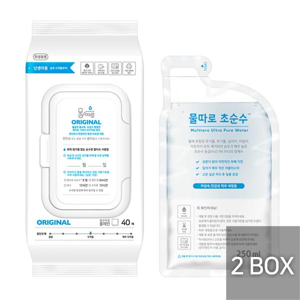 [2박스] 물따로 친환경 생분해 신생아물티슈 오리지날 캡형 (40매/12x2세트)
